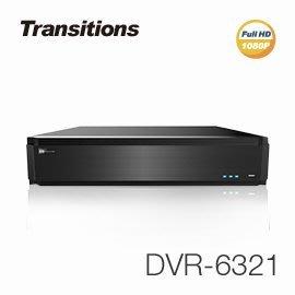 【皓翔】全視線 DVR-6321 16路 H.264 1080P HDMI 台灣製造 混合式監視監控錄影主機