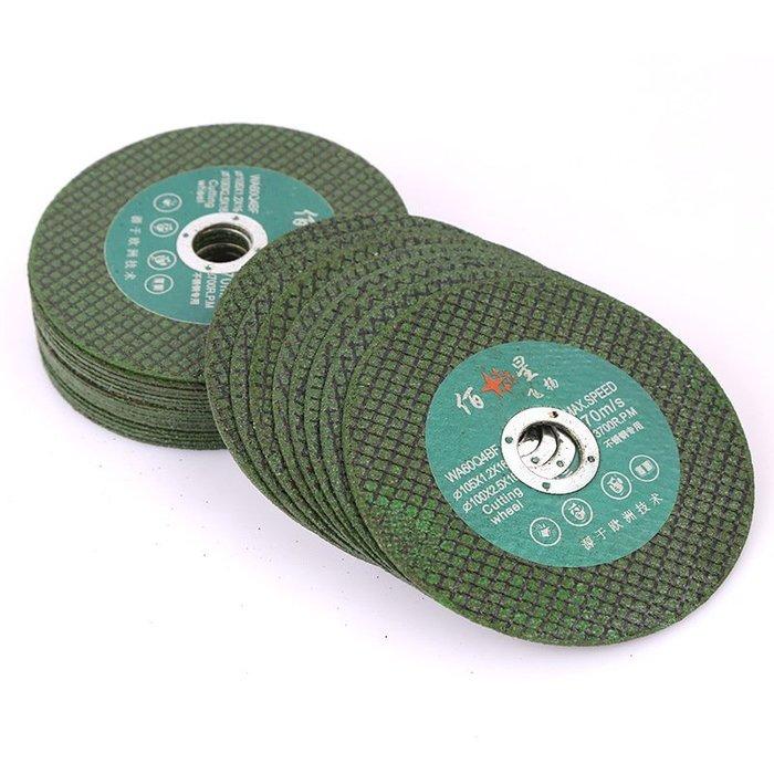105*1.2*16綠色雙網砂輪片金屬不銹鋼樹脂切割片25入超薄角磨機切割片工業級切割片