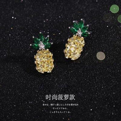 2018新款日韓國人工鋯石耳釘耳環吊墜短款水果菠蘿項鍊女鎖骨鍊潮