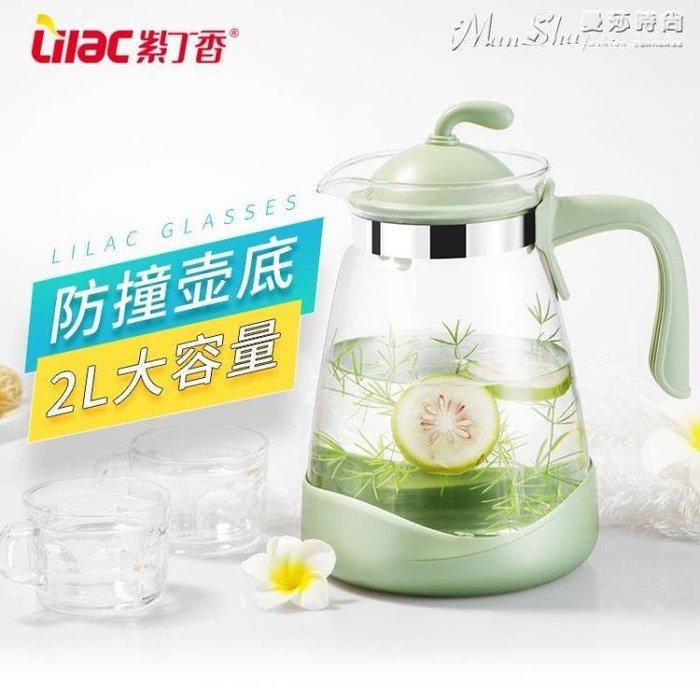熱銷冷水壺紫丁香耐熱冷水壺玻璃果汁壺大容量茶壺涼白開水壺家用涼水壺套裝