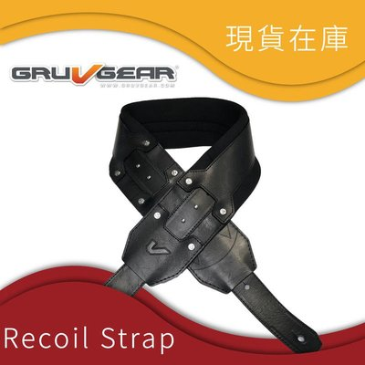 大鼻子樂器 GruvGear 減壓肩帶 SoloStrap Recoil系列 3.5吋