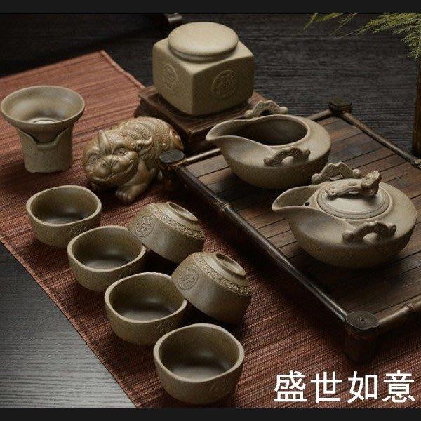 5Cgo【茗道】含稅會員有優惠 35766220986 陶瓷功夫泡茶茶杯茶壺紫金沙粗陶整套茶瓷器浮雕茶具套裝祥龍 11套