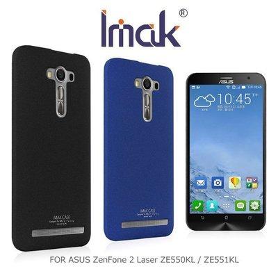 --庫米--IMAK Asus ZenFone 2 Laser ZE551KL 牛仔超薄保護殼 磨砂殼 硬殼 保護套 台南市