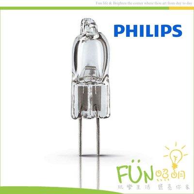 附發票 PHILIPS 飛利浦 7023 12V 100W GY6.35 鹵素豆燈 豆泡 特殊儀器豆燈 投影機