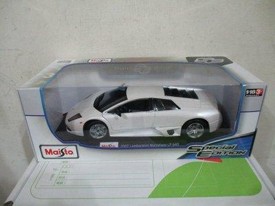 1多美Maisto合金車1/18林寶堅尼Lamborghini藍寶堅尼Murcielago LP640跑車七佰五一元起標