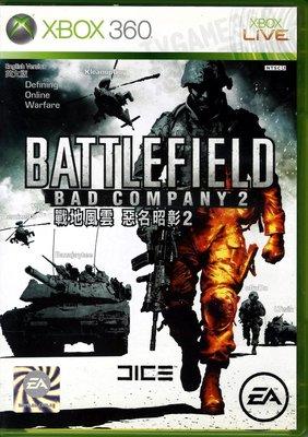【二手遊戲】XBOX360 戰地風雲:惡名昭彰 2 戰地 BATTLEFIELD:BAD COMPANY 2 英文版