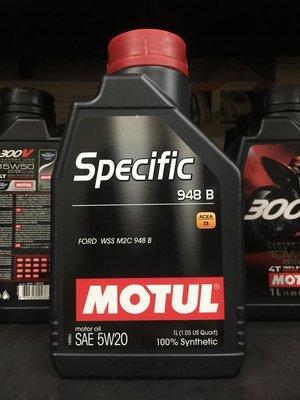 【阿齊】魔特 MOTUL Specific 948 B 5W20 C5 全合成 汽車機油