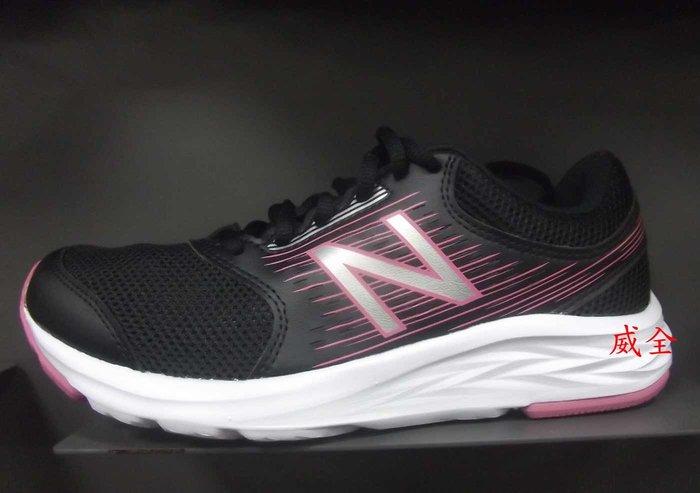 【威全全能運動館】New Balance 411運動 復古 休閒 慢跑鞋 現貨 W411LP1保證正品公司貨 女款D寬楦