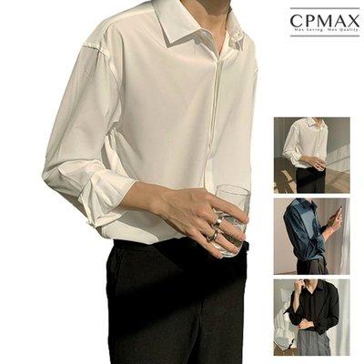 CPMAX 韓系復古垂感免燙襯衫 男寬鬆襯衫 潮牌襯衫 男生襯衫 韓系襯衫 潮牌襯衫 長袖襯衫 復古襯衫 【B67】
