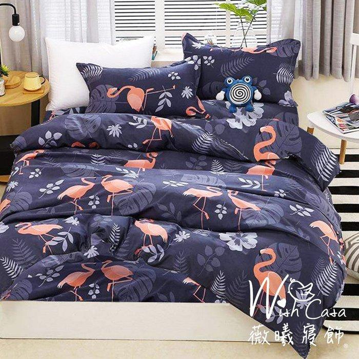 現貨限時599元《赤鳥叢》MIT台灣製☆100%舒柔棉雙人四件式薄被套床包組【雙人5尺床包X1+枕套X2+被套X1】