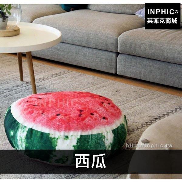 INPHIC-軟墊帆布懶人沙發水果榻榻米懶骨頭椅子坐墊客廳-西瓜_1LAP