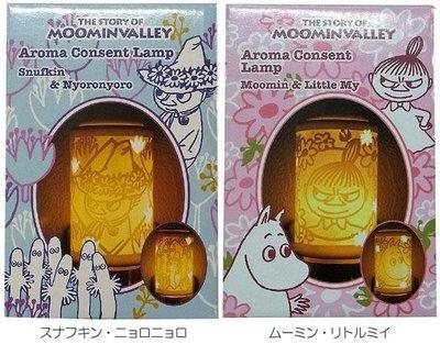 尼德斯Nydus 日本正版 嚕嚕米 姆明 Moomin 小美 阿美 阿金 小精靈 立體浮雕 陶瓷小夜燈 - 兩種款式