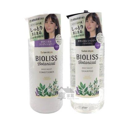 KOSE 高絲 苾歐莉絲 植物系深層保濕洗潤髮組 480ML 享家電