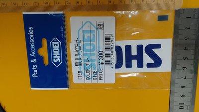 萊爾富免運 SHOEI 原廠貼紙 日本秀一貼紙 SHOEI 貼紙 安全帽 貼紙