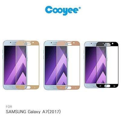 --庫米--Cooyee SAMSUNG Galaxy A7(2017) 滿版玻璃貼(全膠) 玻璃貼 9H