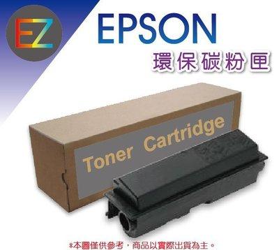 【采采3C】EPSON S050629 藍色環保碳粉匣 適用 CX29NF/ C2900N/ 2900/ CX29 台中市