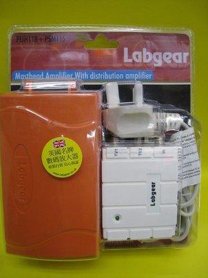 "Labgear ""室外數碼電視雙頭放大器"" 39dB增益PUH118+PSM115 實舖門市"