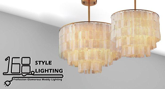 【168 Lighting】風鈴貝殼《時尚吸頂燈》(兩款)六燈款DX 81053-1