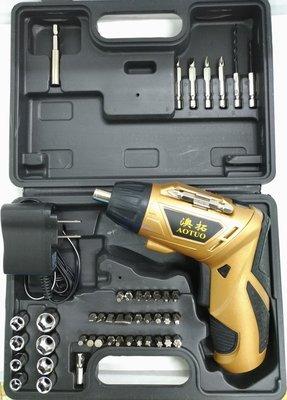 澳拓 KWSIC 4.8V電動螺絲起子/電動螺絲刀/多功能充電式手電鑽/電動螺絲批套裝/電動工具
