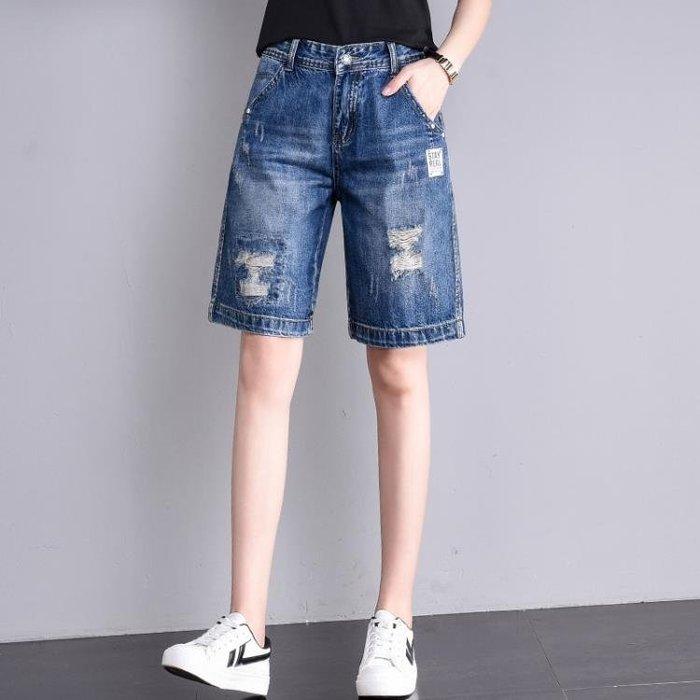 破洞牛仔短褲女五分褲夏季新款正韓百搭學生高腰bf風寬鬆直筒中褲