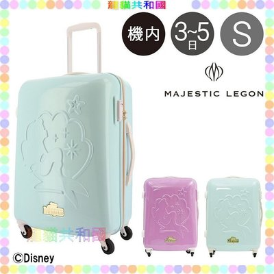 ※龍貓共和國※日本進口 迪士尼Disney《Ariel小美人魚 艾莉兒行李箱 登機箱52L》[日本帶回_限量珍藏版!]