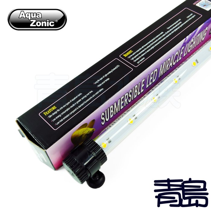 A。。。青島水族。。。WL106新加坡Aqua Zonic艾柯-OF仟湖LED增豔水中燈==過背金龍/173CM/6尺
