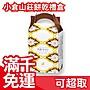 日本 小倉山莊 宮廷餅乾手提禮盒 6入(白巧...