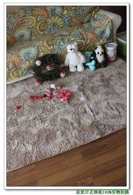 香港OUTLET代購 日本原單 外貿 加厚地毯 榻榻米 地墊 客廳地毯  臥室地毯 IKEA同款 無印良品風格01