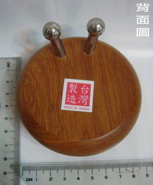 【佳樺生活本舖】MIT三龍珠二丁木製按摩器三龍珠推拿指壓器推脂器三龍珠按摩器