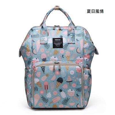 Heine海恩 WIN-202 時尚多功能媽媽包 後背包 雙肩包 旅行包 大空間 多口袋 多夾層 好收納 送禮禮物