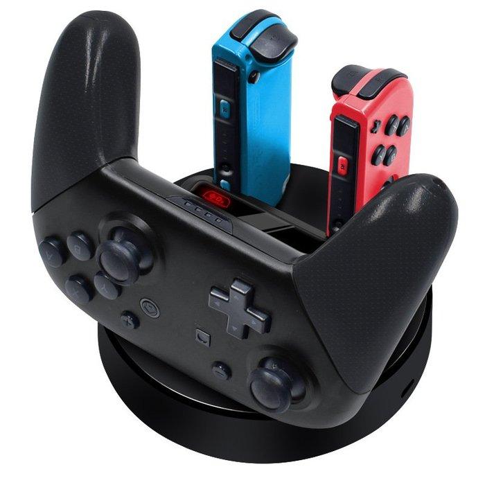 任天堂 Nintendo Switch 五合一手把座充 Joy-Con / Pro 充電座 NS 充電器