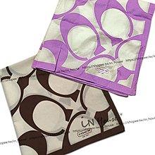 IN House* 日本限定贈品  大方巾 手帕 裝飾布 桌墊 便當袋 紫色/咖啡色 2選1 (特價)