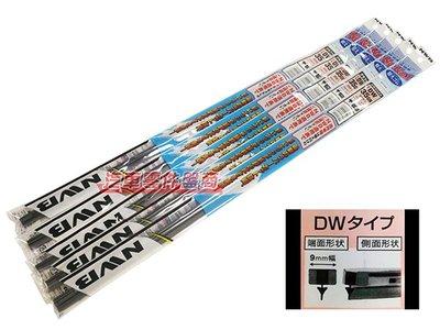 【汽車零件盤商】 日本 NWB 雨刷膠條 /  三節式軟骨雨刷替換膠條 /  17吋 ( 425MM ) /  DW-43GN 高雄市