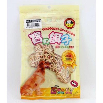 小動物 蜜袋鼯 寶貝餌子蟳味絲60g