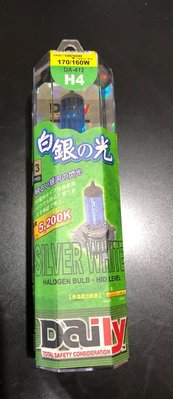 【Max魔力生活家】 Daily 白銀之光 H4 5200K 車用燈泡 (特價中~可超取)出清特賣$199