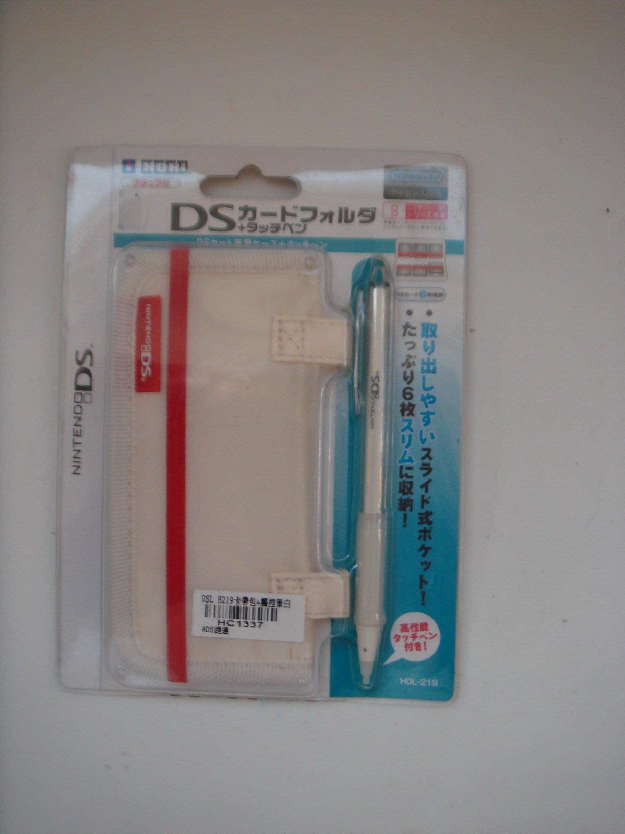 NEW 3DS NDSL NDSi 米白色 卡帶收納包 (可收納6枚卡帶) + 觸控筆 HDL-219 HORI
