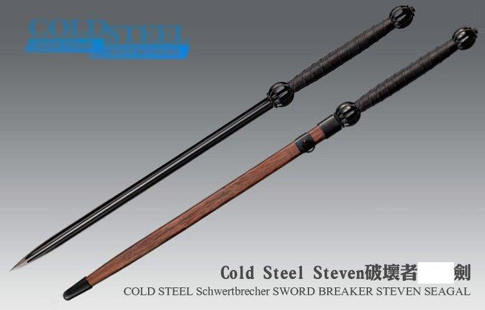 【angel 精品館 】Cold Steel 史帝芬席格設計破壞者四方劍88CWSS