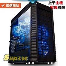 AMD R7 2700 8核 華碩 PH RX550 4G M7 9A1 鬥陣特攻 LOL 英雄聯盟 筆電 電競主機 戰