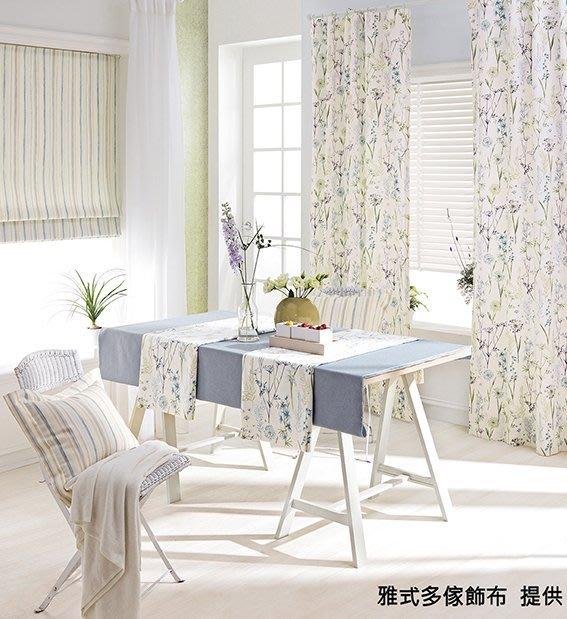 【窗的世界家飾館】20年專業製作達人,雅式多2020系列窗簾P318 英國進口A7930