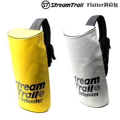 【2020新款】Stream Trail SD Flatter斜肩包 休閒包 肩背包 側背包 斜背包 背包 外出包