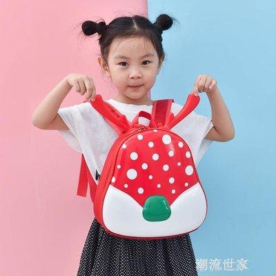 兒童背包防走失包帶防走失繩2-3-5-6歲男女童書包寶寶幼兒園書包