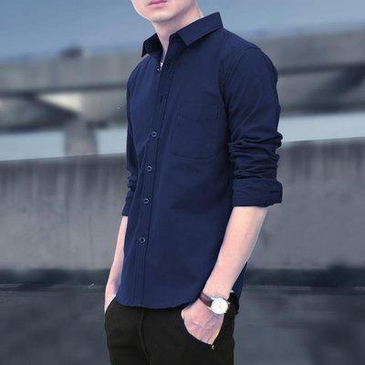 哆啦本鋪 長袖襯衫青年短袖寸休閒修身韓版七分袖寬鬆夏季潮流襯衣 D655