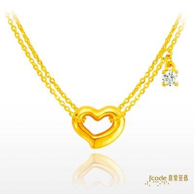 (預購) J'code真愛密碼 浪滿七夕情人節『好愛妳』純金墜鍊 金敬順時尚金鑽 純黃金