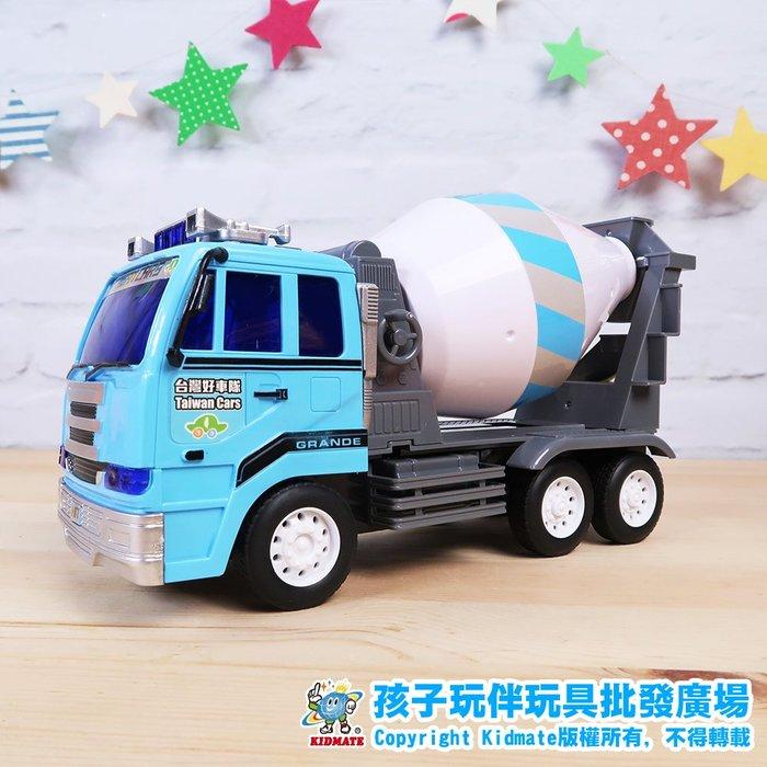 聲光水泥車.台灣好車隊.聲光磨輪系列.磨輪車.仿真.孩子玩伴