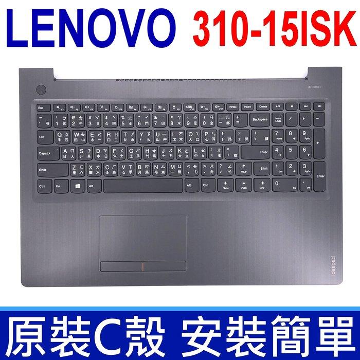 LENOVO 聯想 310-15ISK C殼 黑色 繁體中文 鍵盤 310-15IKB 310-15ABR