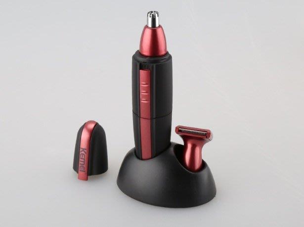 電動修鬂角&鼻毛修剪器
