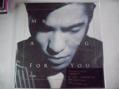 蕭敬騰-- Mr. Jazz _A Song For You**全新**CD