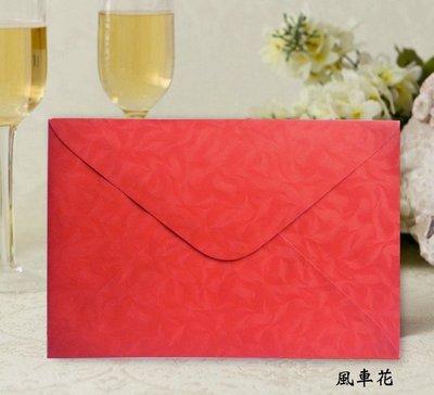 【小玲精品】風車紋西式信封【14.1X20.4CM】燙印140張+全福