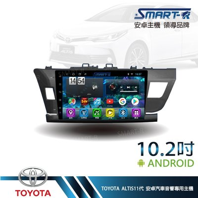 【SMART-R】TOYOTA ALTIS 11代  10.2吋安卓 2+32 Android主車機-第二代入門四核T1
