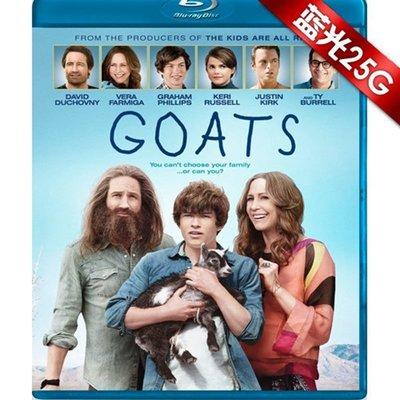 【藍光電影】羊群 Goats (2012) 黑色喜劇幽默傾情力作  21-047